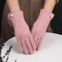 手套女冬天麂皮绒加绒保暖可触屏手套冬季骑车电动车防寒珍珠手套