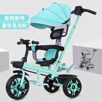三轮推车儿童三轮车脚踏车1-3-2-6岁大号宝宝手推车自行车童车LYZT61