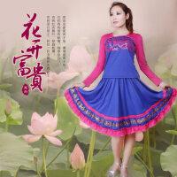 广场舞服装套装 新款裙子 舞蹈服装上衣长袖拉丁舞表演出服