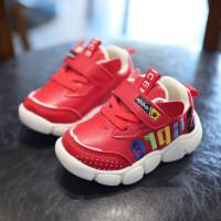 秋冬儿童鞋2018新款宝宝鞋子透气运动鞋男童单鞋女童鞋1-3岁2
