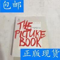 [二手旧书9成新]【正版二手】The Picture book--国际*插图设?
