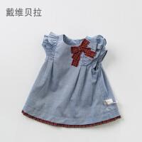 [2件3折价:80.1]戴维贝拉davebella女童T恤 夏装舒适凉爽套头裙式上衣宝宝t恤衫