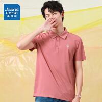 [到手价:59元]真维斯男装 2021春夏新款 时尚简约POLO领修身型短袖T恤