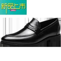 新品上市男鞋18秋季新款正装德比鞋真皮英伦男士商务一脚蹬皮鞋男