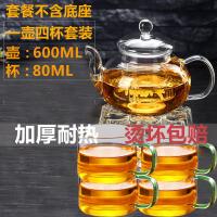 600ml茶壶+4只小把杯高硼硅耐热玻璃茶具 花茶壶 耐高温玻璃壶 过滤加厚功夫茶壶泡茶