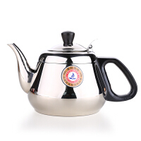 金灶烧水壶泡茶专用304不锈钢煮茶茶具平底单壶煤气电磁炉热水壶