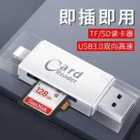苹果手机SD相机读卡器OTG线高速USB3.0内存卡iPhone转接头iPad多合一*通用TF转换器单反多功能