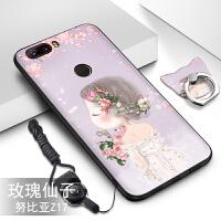 努比亚z17手机套 努比亚Z17保护壳 z17保护套 日韩硅胶彩绘软壳防摔卡通潮男女款