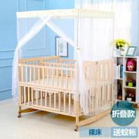 可折叠双胞胎婴儿床拼接大床新生儿床实木多功能宝宝摇篮床