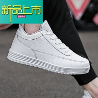 新品上市内增高男鞋cm冬季小白鞋男8cm板鞋隐形韩版6cm百搭透气潮流