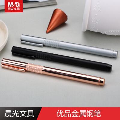 晨光文具优品金属可刻字钢笔墨水笔0.38mm签字学生办公笔AFPY1701 优品钢笔 免费刻字