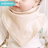 佳韵宝 三角巾新生儿围嘴纯棉口水巾小围嘴围兜婴儿口水巾宝宝用品