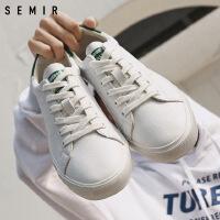【到手价:96元,春装上新季!】Semir男士板鞋男春季新款时尚潮流休闲男士板鞋