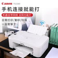 佳能ts3380打印机家用小型复印一体机手机无线wifi彩色喷墨照片扫描黑白a4学生家庭办公mg2580s复印机蓝牙