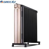 格力油汀取暖器家用省��暖��13片�油丁暖�L�C烤火�t�暖器
