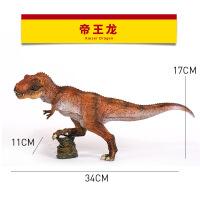 恐龙玩具模型恐龙玩具实心侏罗纪恐龙模型霸王龙三角龙异特龙模型