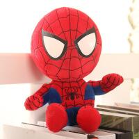 复仇者联盟公仔英雄毛绒玩具娃娃蜘蛛侠钢铁侠美国队长玩偶大小号 蜘蛛侠 135厘米