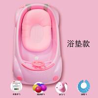 小汽车浴盆婴儿洗澡盆新生儿可坐躺通用宝宝洗澡桶小孩沐浴盆浴垫