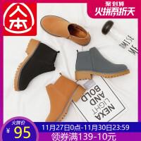 人本冬季新款加绒马丁靴女 复古纯色英伦风加厚保暖棉短靴子