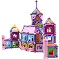 创意磁力棒玩具益智拼装男女孩儿童创意拼搭吸铁石磁铁积木小孩子生日礼物