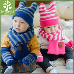 kk树婴儿帽子围巾两件套冬男童女童加绒宝宝帽子围巾套装可爱秋冬