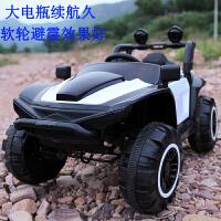 电动车小孩儿童电动车四轮带遥控汽车充电1-3岁4-5-7岁小孩宝宝玩具车可坐人