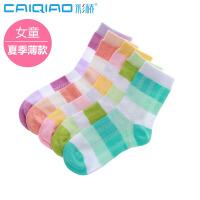 彩桥 春夏薄款女童袜子纯棉袜网眼透气卡通袜女生儿童袜子