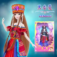 精灵梦动漫叶罗丽黑香菱30厘米娃娃公主换装女孩洋娃娃玩具礼物