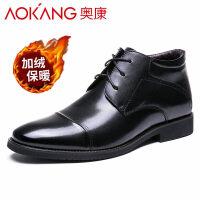 Aokang/奥康男鞋英伦风马丁靴男青年冬季加绒真皮靴子切尔西靴商务皮鞋