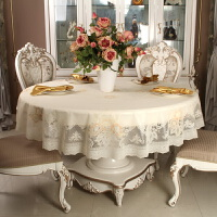 圆桌桌布防水防油PVC欧式家用餐桌布台布防烫免洗塑料180圆形桌垫