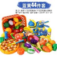 儿童男孩做饭菜过家家仿真厨房玩具女宝宝厨具餐具套装水果切切乐 蓝色套餐七(44件套)