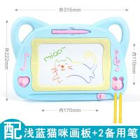 画画板磁性写字板宝宝婴儿小玩具1-3岁2幼儿彩色超大号儿童涂鸦板 浅蓝猫咪+2笔