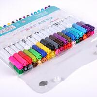 双头水性马克笔套装设计绘画手绘漫画36/60/100色水彩笔软头笔