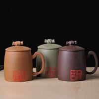 (HONGTUZI) 陶瓷故事 宜�d正宗原�V紫砂茶杯 高�匠���手工制作