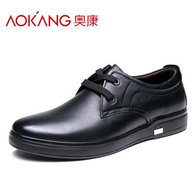 奥康男鞋新款男士商务休闲鞋男士低帮鞋子休闲皮鞋单鞋子