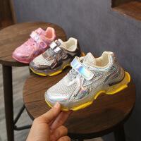 夏季儿童运动鞋厚底防滑休闲鞋三色透气网布男童女童鞋