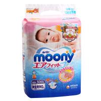 尤妮佳纸尿裤nb90片 超薄透气moony纸尿裤 宝宝尿不湿新生儿婴儿