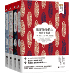 朗�x者系列(全四�裕�
