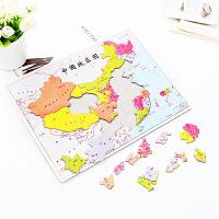 中国地图拼图儿童礼物男孩玩具纸质4-6岁小学生女孩宝宝礼品 按省份约26块拼图 中国地图