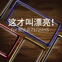 努比亚Z17s手机壳努比亚z18防摔硅胶Z17畅享版z17mini保护套z17minis透明软壳z18mini网红抖音
