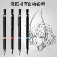 斑马牌(ZEBRA) P-MA85|Delguard防断芯 0.5mm自动铅笔 限量版活动铅笔