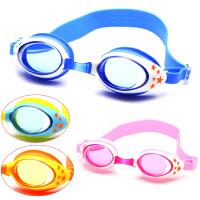 新款儿童泳镜男童女童泳镜宝宝防雾防水游泳眼镜洗澡防水戏水镜