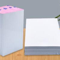 主力10本多规格实惠装办公笔记记事便签本便条草稿本子学生用空白纸高中大学生考研考试数学演算稿纸