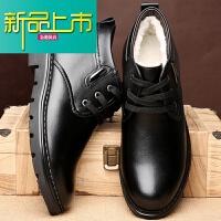新品上市棉鞋男鞋冬季保暖加绒真皮羊毛棉皮鞋男士爸爸鞋子中年休闲高帮鞋