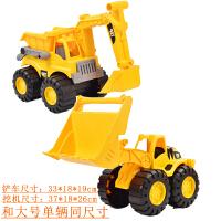 20190201112311990加厚惯性大号挖掘机儿童工程车翻斗车铲车挖土机男孩玩具汽车模型