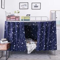 学生蚊帐上铺双层床宿舍下铺0.9单人床1.2床帘蚊帐遮光蚊帐 1.0m(3.3英尺)床
