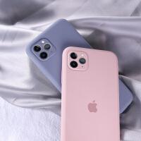 苹果11手机壳全包摄像头iphone11西柚色新款液态硅胶11promax包镜头防摔超薄软壳小清新11pro女潮男网红