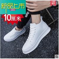 新品上市增高鞋男cm韩版百搭青春潮流男鞋隐形内增高6cm8cm休闲春季