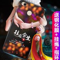 红米4x手机壳男女款小米4X手机套硅胶软壳磨砂全包防摔保护套网红