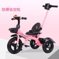 儿童三轮脚踏车宝宝1-3-2-6岁手推车婴幼儿单车自行车大号